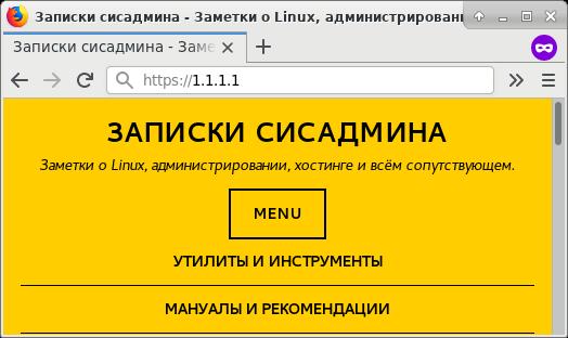 nginx https ssh