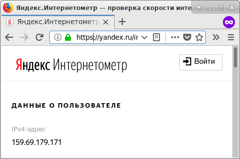 openvpn неколько ip